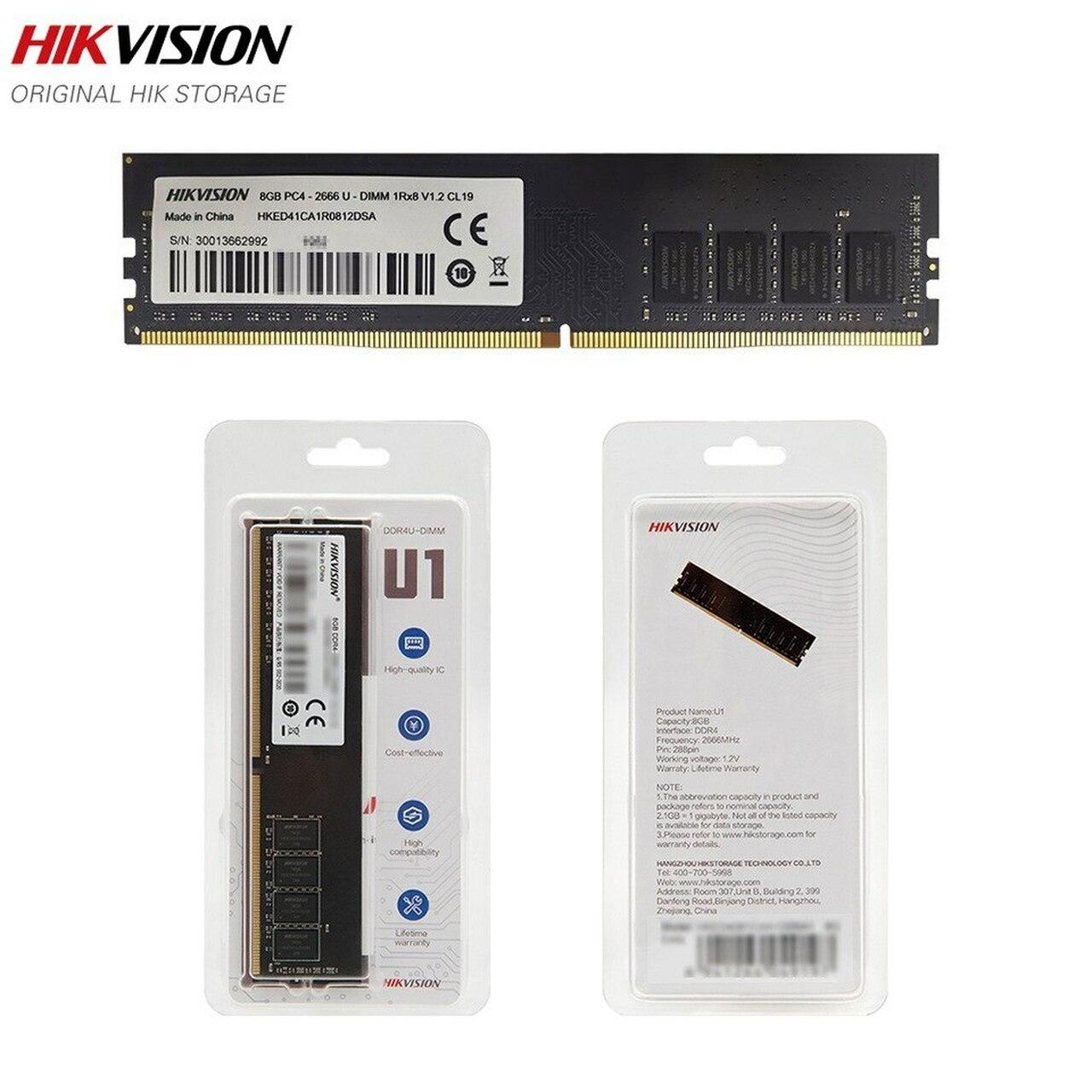 HIKVISION RAM 8GB/16GB DDR4 2666MHz - For Desktop | AYOUB COMPUTERS |  LEBANON